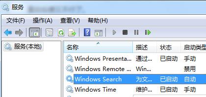 不能访问windows installer服务怎么办