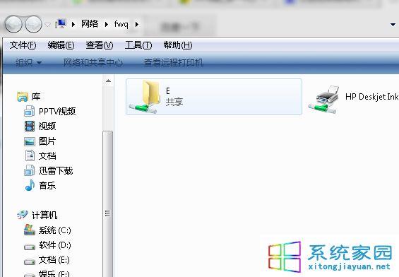 局域网共享文件夹怎么置访问密码