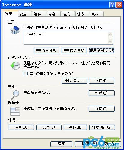 怎么破解QQ空间相册密码 有软件吗
