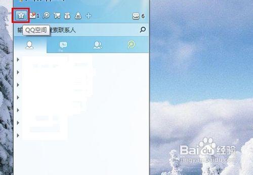 qq空间怎么刷留言板 有软件吗