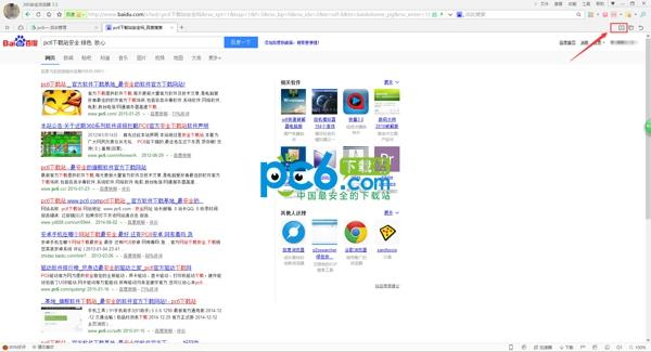 360浏览器分屏显示怎么用