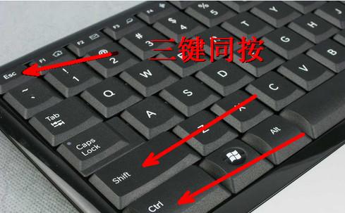 电脑开机后不显示桌面如何解决