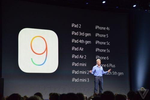 iOS 9开放下载:iPhone 4S能升(升级教程)