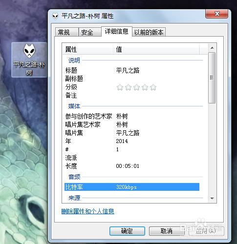 虾米音乐怎么下载歌曲