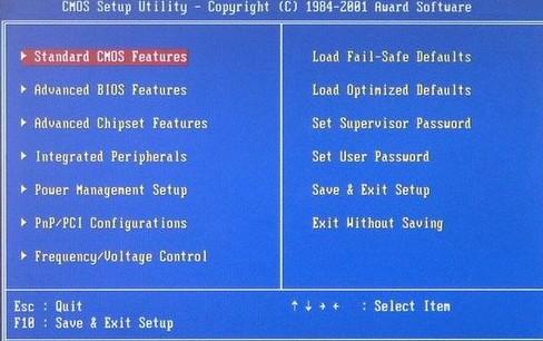 电脑系统怎么重装 重装系统教程大全