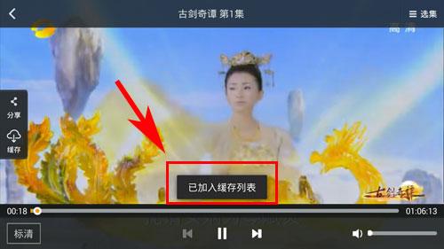 芒果tv怎么下载视频和电视剧