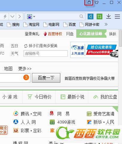 百度浏览器网页翻译插件在哪?怎么用?