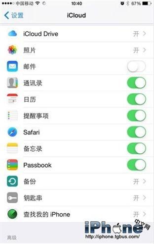 iOS8.3完美越狱详细教程(附越狱工具下载)