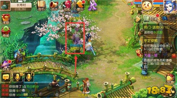 《梦幻西游》异兽图鉴第六天凤凰仙子位置在哪