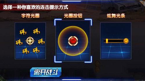 《拳皇98终极之战OL》怎么连击 完美连击方法