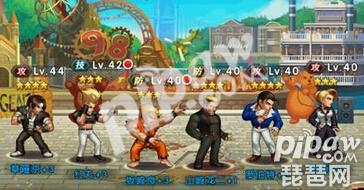 《拳皇98终极之战OL》教你打造最强阵容