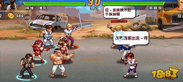 《拳皇98终极之战OL》竞技场排名提升技巧