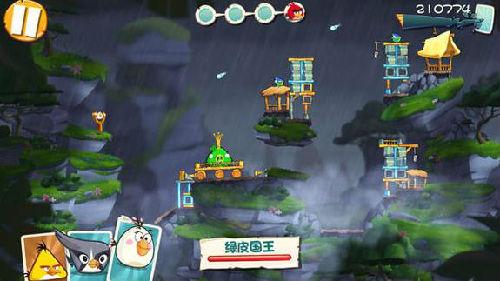 《愤怒的小鸟2》无限金币体力安卓版下载