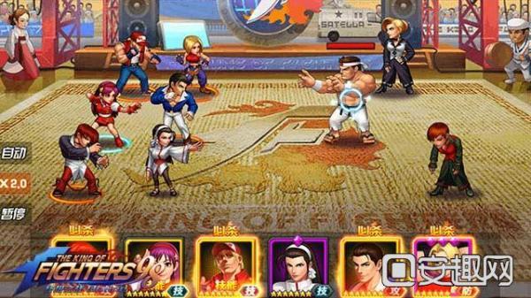 《拳皇98终极之战OL》精英关卡第十五章三星通关攻略