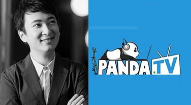 熊猫TV是什么?有什么用