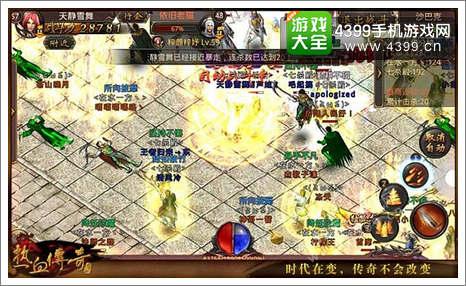 《热血传奇》手机版高阶战士PK攻略