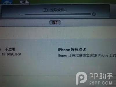 iPhone信号很弱或无服务怎么办