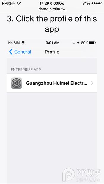 iPhone6s/6s Plus如何查看A9芯片是哪家的