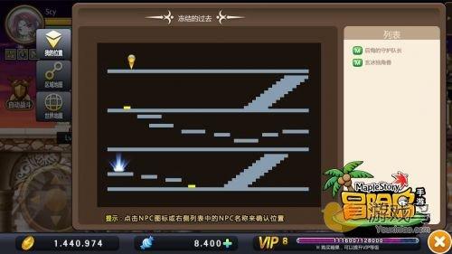 《冒险岛手游》时间神殿隐藏地图怎么去