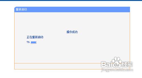 wifi密码忘了怎么办 wifi密码修改方法