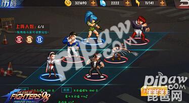 《拳皇98终极之战OL》金币挑战100%破坏