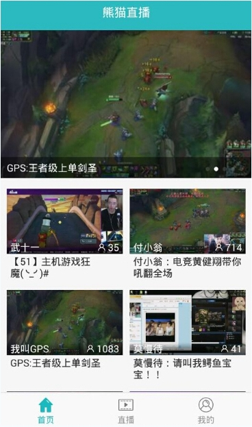 熊猫TV被禁言如何解决