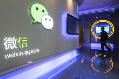 微信朋友圈与公众号营销的小技巧