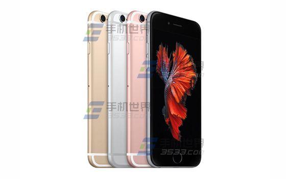苹果iPhone6sPlus怎么恢复桌面透明效果
