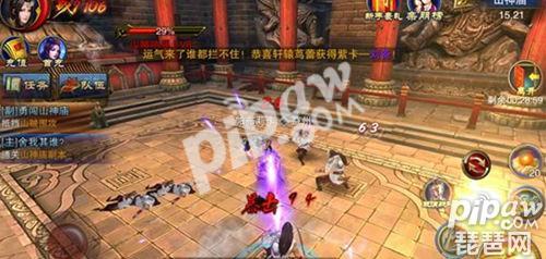 《六龙争霸3D》八阵图蛇蟠阵怎么破
