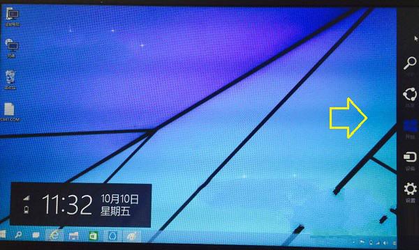 Win10系统鼠标打不开屏幕右边框如何解决