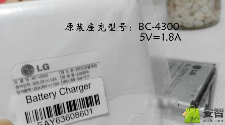 怎么鉴别LG G3原装座充的真伪