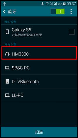 三星S5如何连接蓝牙耳机