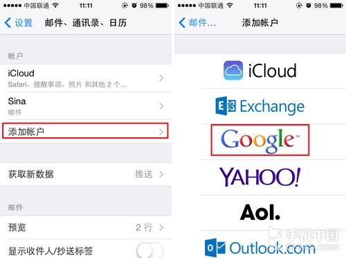 iPhone 5s怎么同步谷歌日历