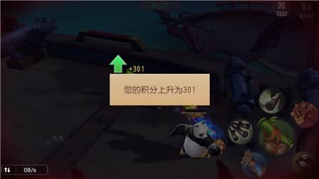 《功夫熊猫》手游武道会怎么玩