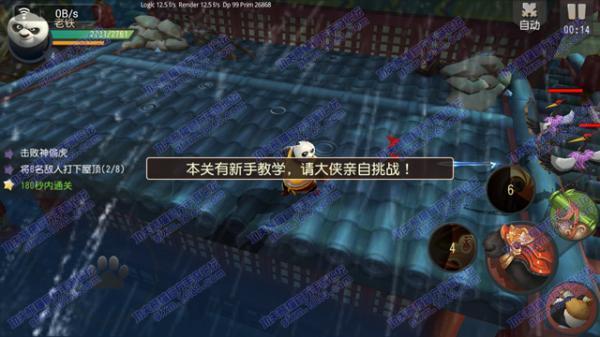 《功夫熊猫》手游第一章图1-5雨夜擒贼怎么S级三星通关