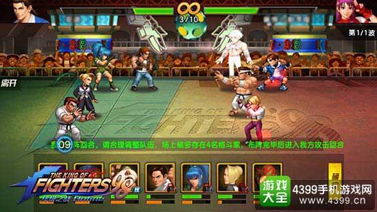 《拳皇98终极之战OL》巅峰对决拉尔夫是选还是不选