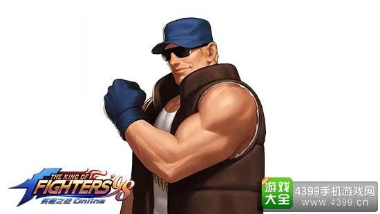 《拳皇98终极之战OL》巅峰对决杀手克拉克怎么样 厉害吗