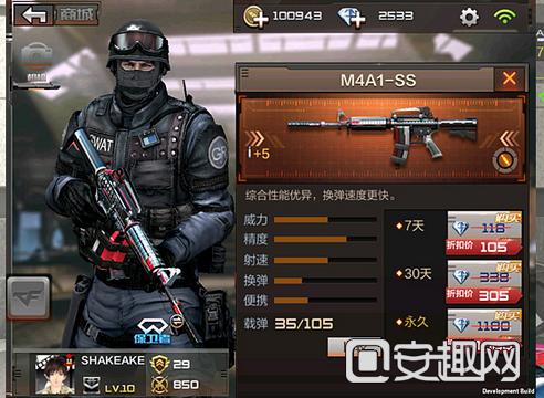 CF手游《穿越火线:枪战王者》M4A1-SS双弹夹怎么样 值得入手不