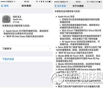 iphone手机升级ios9.2正式版后可连u盘直接导照片