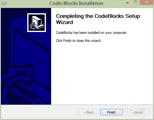 CodeBlocks的安装步骤