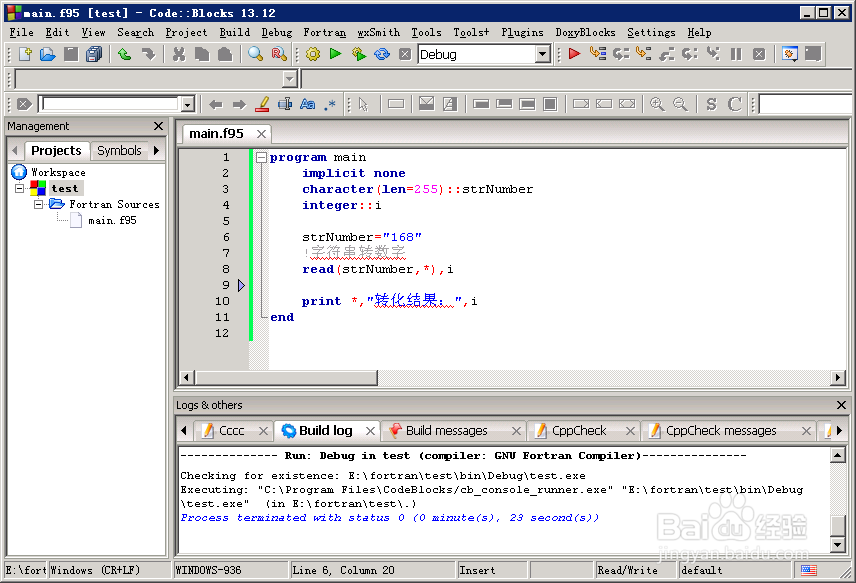 codeblocks环境下fortran编程字符串转数字