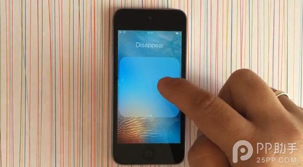 iOS9不越狱怎么隐藏原生应用图标