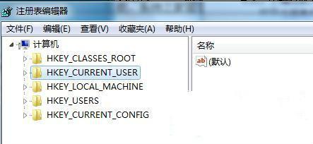 win7系统注册表如何使用