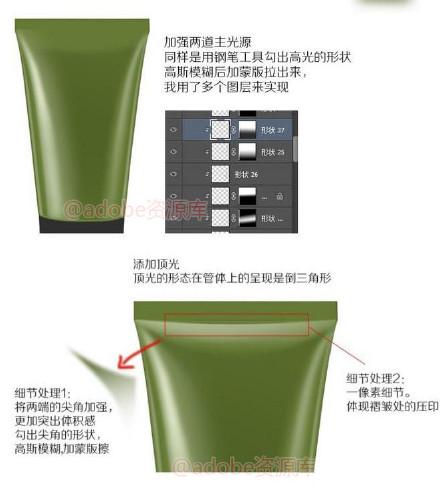 PS化妆品产品修图设计处理思路及方法