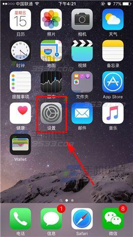 苹果iPhone6sPlus蓝牙如何连接汽车