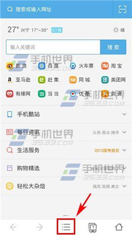 uc浏览器文件管理路径在哪