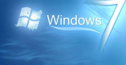 Win7系统怎么禁止用户访问局域网