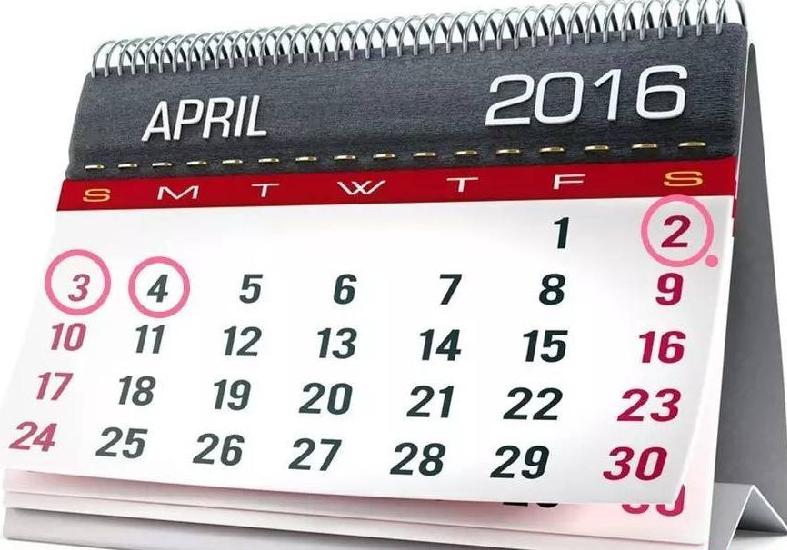 2016年清明放假如何连休9天?