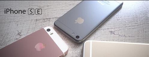 iPhone se怎么看是否正品行货