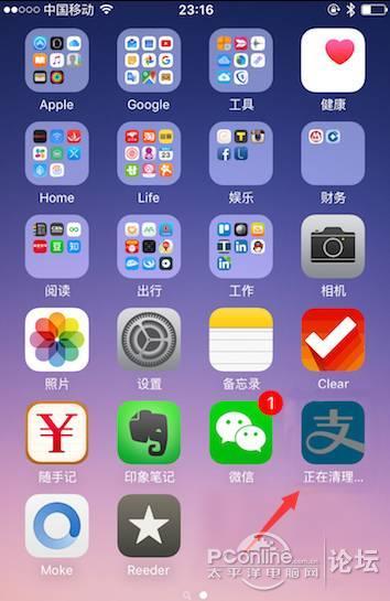 16G的Iphone内存不够?秒秒钟多3个G